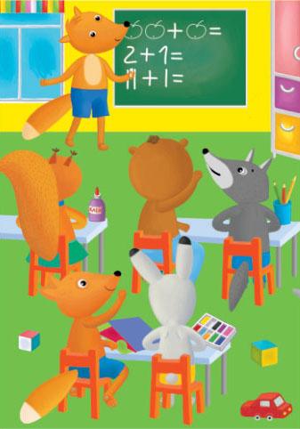Школа для зверят. Иллюстрация для учебника