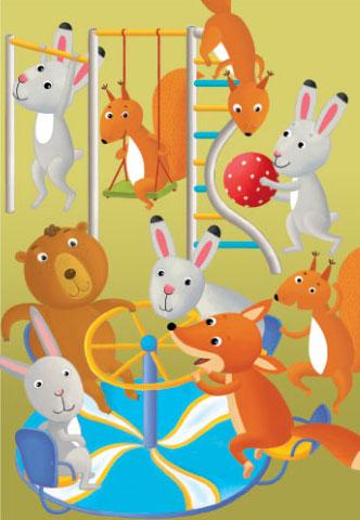 Детский сад для зверят. Иллюстрация для учебника